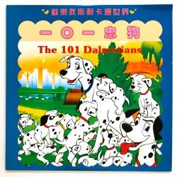 101 Dalmatians (NTSC,...