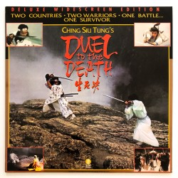 Duel to the Death (NTSC,...