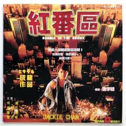 Rumble in the Bronx (NTSC,...