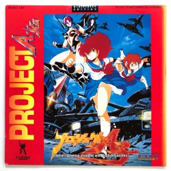Project A-Ko (NTSC, Japanese)