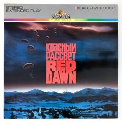 Red Dawn (NTSC, English)