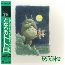 My Neighbor Totoro/Tonari...