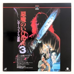 Texas Chainsaw Massacre 3:...
