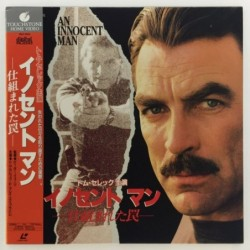 An Innocent Man (NTSC,...