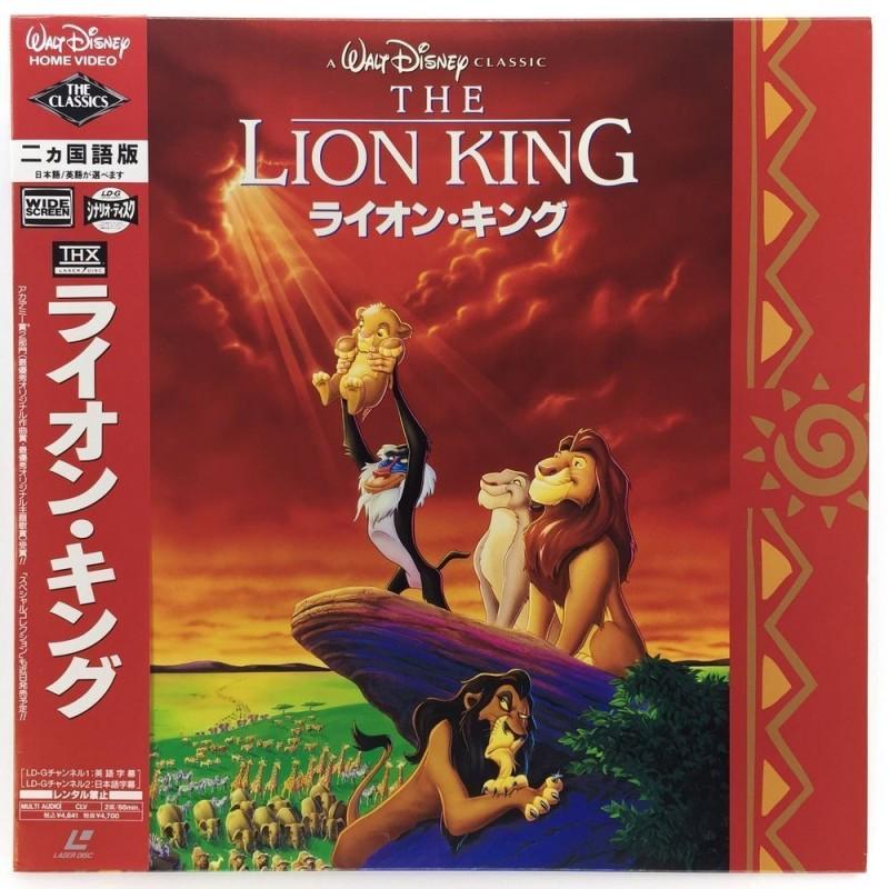 The Lion King Ntsc Englishjapanese