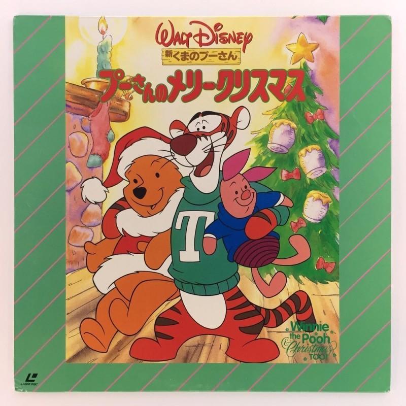 Winnie The Pooh And Christmas Too.Winnie The Pooh Christmas Too Ntsc English Japanese