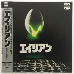 Alien (NTSC, English)