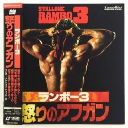 Rambo 3 (NTSC, English)