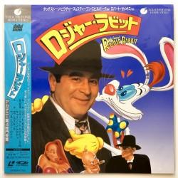Who Framed Roger Rabbit...