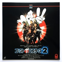 Ghostbusters 2 (NTSC,...