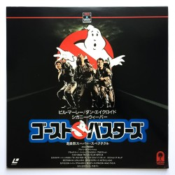 Ghostbusters (NTSC, Englisch)