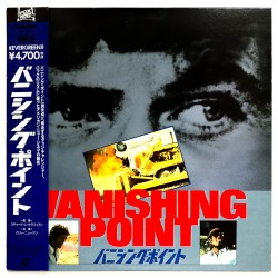 Vanishing Point (NTSC,...