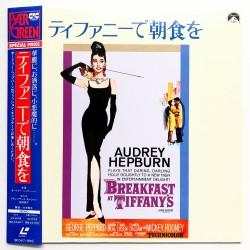 Breakfast at Tiffany's...