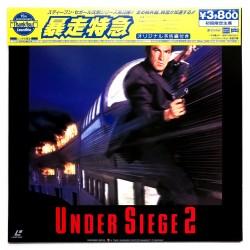 Under Siege 2 (NTSC, Englisch)