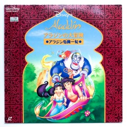 Aladdin TV Series: Aladdin...