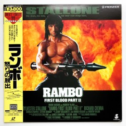 Rambo: First Blood 2 (NTSC,...