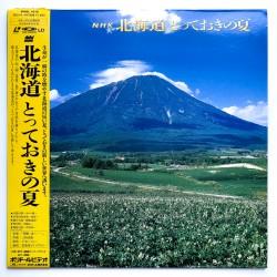 Summer in Hokaido (NTSC,...