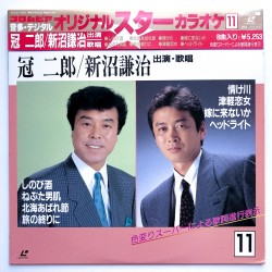 Kanjiro Jiro Shinnuma...