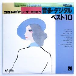 Kyoto Doll (NTSC, Japanisch)
