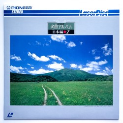 NHK Famous Song Album:...