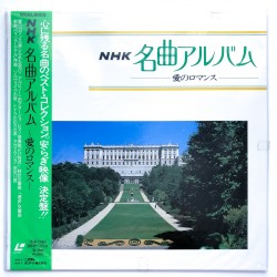NHK Famous Song Album: Love...
