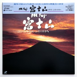 Mt. Fuji: Four Seasons at...