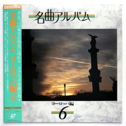 Famous Album: Europe...
