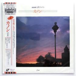 NHK: Meikyoku Album 3 -...