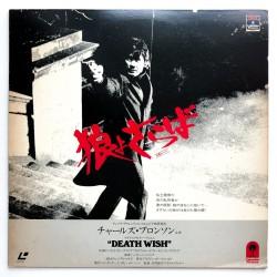 Death Wish (NTSC, English)