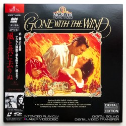Gone With the Wind: 50th...