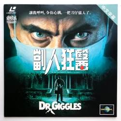 Dr. Giggles (NTSC, English)