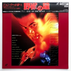 Eye of the Beast (NTSC,...