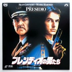 The Presidio (NTSC, Englisch)