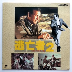 The Fugitive Vol 2 (NTSC,...