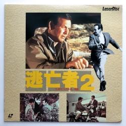 The Fugitive Vol 2 (NTSC,...