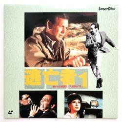 The Fugitive Vol 1 (NTSC,...