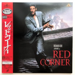 Red Corner (NTSC, English)