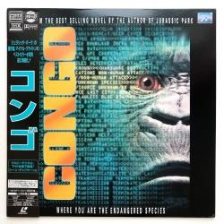 Congo (NTSC, Englisch)