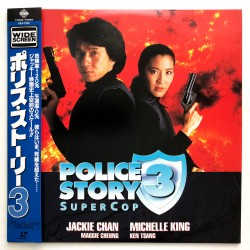 Police Story 3: Supercop...