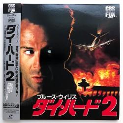 Die Hard 2: Die Harder...