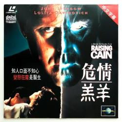 Raising Cain (NTSC, English)