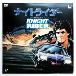 Knight Rider (NTSC, English)